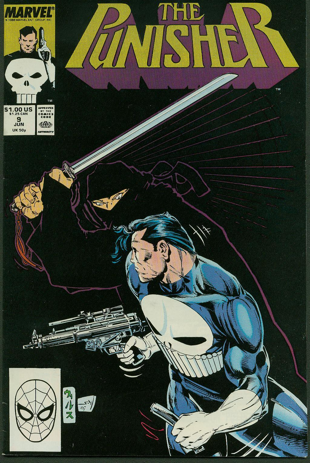 The Punisher Vol 2 #9