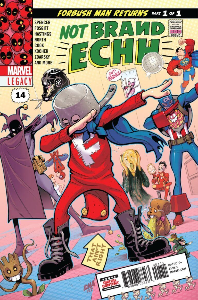 Not Brand Echh Vol 1 #14